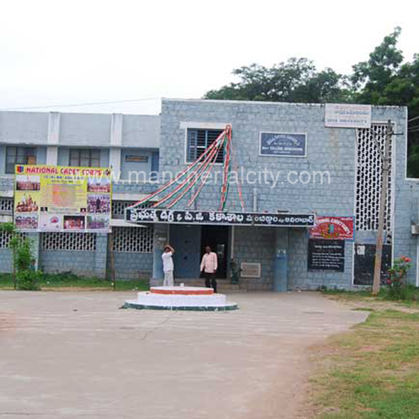 govt-degree-college-mancherial-city